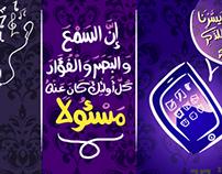 Ramadan ♥ | رمضانك صَح