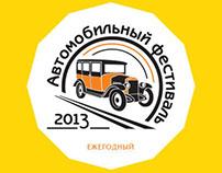 """oldtimer auto festival """"Rossiyskaya gazeta"""" 2013"""