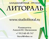 "Z-card ""Litoral"" Portfolio"
