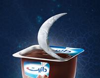 Danette Ramadan @2012