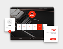 Elzeny website design Ui/Ux
