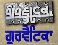 Gurvetica TrueType font
