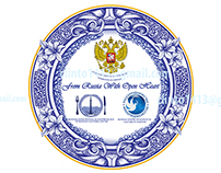 illustration Winter Palace...