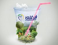 Farghali Branding Project