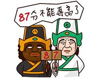 Qi Ye and Ba Ye / 七爺八爺