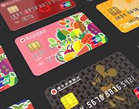海口农商银行卡设计