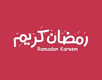 Ramadan Fonts Freebie