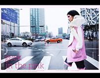 Meg Magazine 2015 Pink Leather Vest by Danica Familara