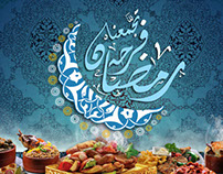 Ramadan Ads 2013 AMER Group