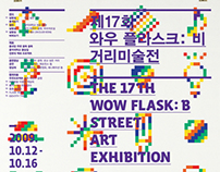 17TH STREET ART EXHIBITION - WOW FLASK: B