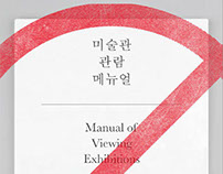 MANUAL OF VIEWING EXHIBITIONS