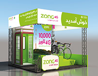 Stage Branding | Ijtemha | Zong 4G A New Dream