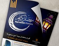 Millennium Ramadan Flyer