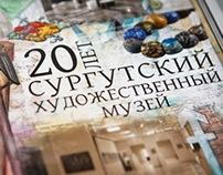 Surgut Fine Arts Museum Catalogue-20 Year Anniversary