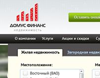 Редизайн «Домус финанс»