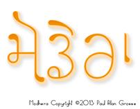 Modhera Gurmukhi Unicode font