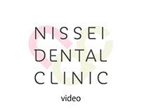 【日生歯科診療所】NEW OPEN video