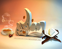 Bouzebal Page Ramadan 2013
