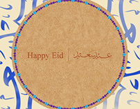 Greeting Cards - Ramazan/Eid