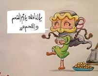 cartoons 2013 p1