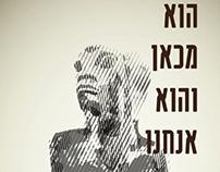 Nimrod poster