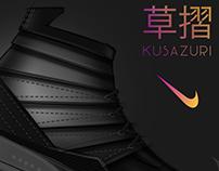 Nike Air Presto KUSAZURI