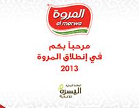 Al Marwah (Al Yasra)