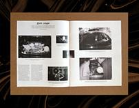 Bolshoy Gorod + Secret Firmy mag.