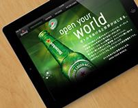 Heineken Japan Sales App