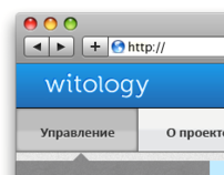 Witology Test UI