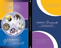 ECMS Folder Design