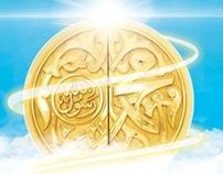 The Prophet's Grace