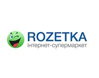 Rozetka online-shop