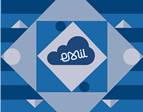 Emil- Editorial Work