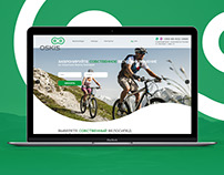 OSKIS site