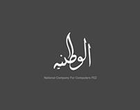 Al Watnya