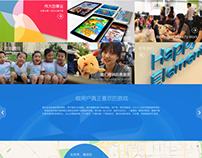 Happyelements Official Website 2015