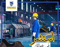 Power Safety 'SOCIAL MEDIA'