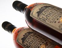 """OLD KAKHETI"" - Georgian Wine Brandy"
