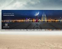 Bahrain Bay Ramadan Billboard 2013