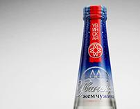 Uvinskaya mineral water