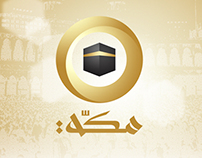 MAKKAH CHANNEL REBRANDING