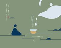 【致永茶礼】品牌形象设计