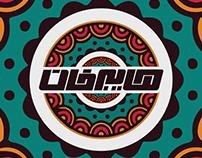 Hyper Khan Brand Logo