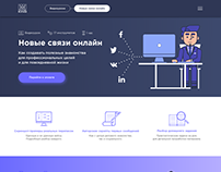 Landing page for course of NetworkKing edu. project
