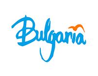 Logo Tourism Bulgaria