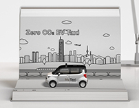 HyundaiCard 'My Taxi' concept movie