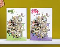 Book Cover Design - Paresh Agency