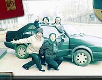 VW 30years China 60s