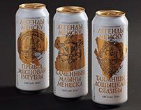 LEGENDS OF MENSK Beer Packaging Design